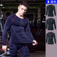 Brand Fitness Compression Shirt Men Bodybuilding Long Sleeve Quick Dry Crossfit T Shirt Gyms Clothing Workout