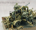 Бесплатная Доставка 1/35 Масштаб Смолы Рис. Немецкий 88 мм пистолет группы из пяти человек, не включают в себя артиллерии