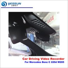 YESSUN For MercedesBenz CClass (W205) 2015 Car DVR Camera Driving Video Recorder AUTO Dash CAM
