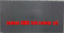 Free ship DHL 30pc SMD p5 led module Full color 256*128MM indoor led display p5 module p5 rgb led screen 2048dots(China (Mainland))