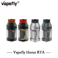 2018 newest electronic cigarette atomizer RTA tank Vapefly Horus RTA 25mm 4ML capacity RTA with 24K Gold plated Pin resin drip