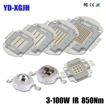 ハイパワー LED IR 850Nm マトリックス 3 ワット 50 ワット 10 ワット 20 ワット 30 ワット 50 ワット 100 ワット 850Nm Emitt ライトランプ · ダイオード CCTV マネー検出器電球 Led ビーズ