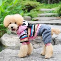 小型犬ペット服冬秋のセーター綿ニットパーカー赤鳥ピンククマデザイン暖かいラブリーソフト衣装f-xxbb