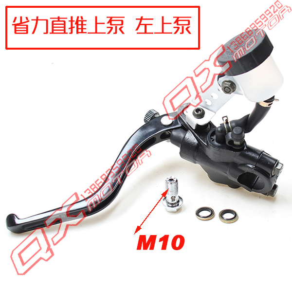 все цены на Free Shipping High quality Dirt Pit Bike ATV Quad Motorcycle left brake pump Refit hydraulic clutch Rear Brake motorcycle parts онлайн