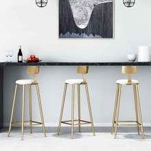Скандинавский простой золотой барный стул десертный Магазин Кофе Ресторан Кресло для отдыха спинка высокий табурет барный стул