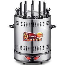 Электрическая духовка, домашний бездымный гриль для барбекю, автоматический вращающийся шашлык, шашлык на гриле, шашлык, чаша для барбекю