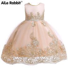 d20393de07 AiLe królik 2019 dziewczyny ubierają lato amazon hot style dla dzieci  księżniczka sukienka boże narodzenie sukienka dla dzieci