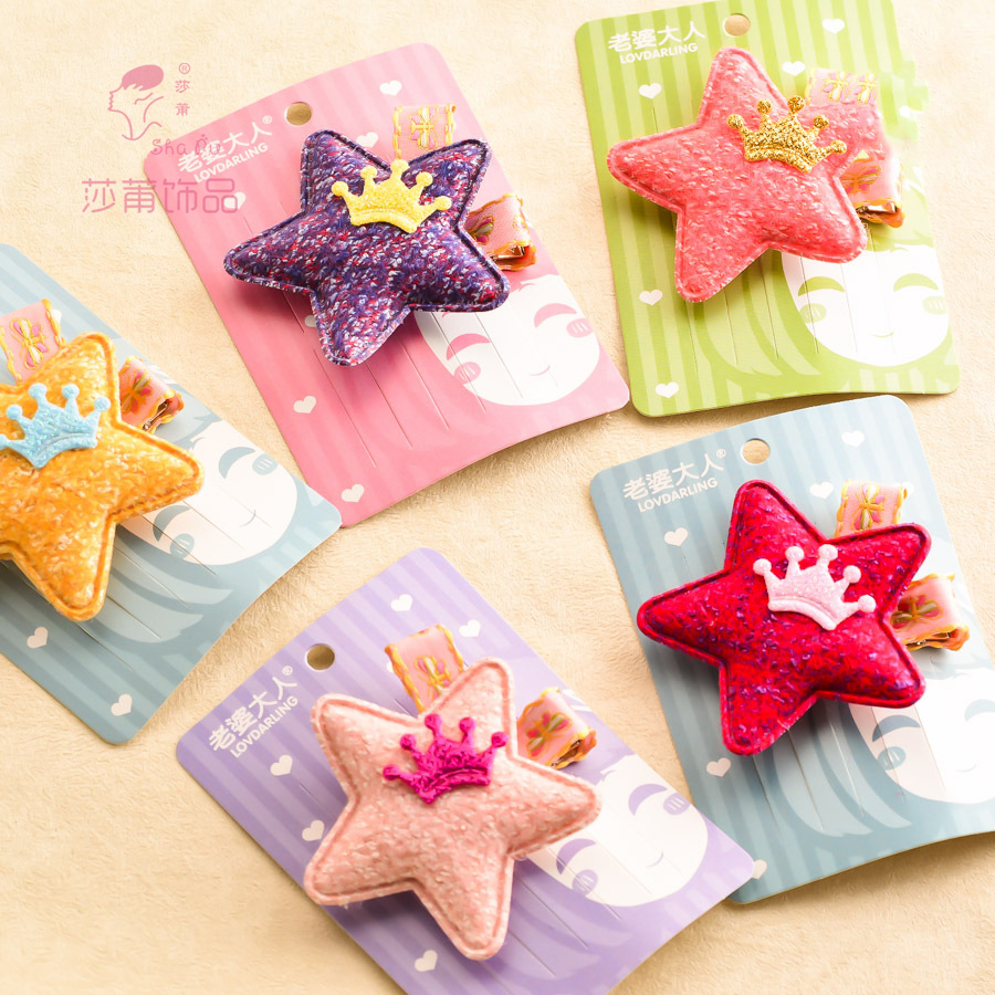 Personalized ornaments for kids - New Korea Stars Crown Children Personality Girl Baby Cute Hair Accessories Tiara Kids Headwear Hair Clips Hairpin Ornaments