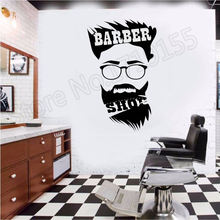 YOYOYU Wall Decal Barber Shop Hair Salon Hairtician Hairdresser Sticker Vinyl Fashion Home Decor Removable ZW360
