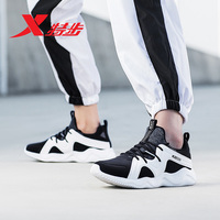 882418119532 XTEP Hot Sell Cross Training Table Tennis Golf Sneakers Sports Walking Athletic Women's Running Shoes