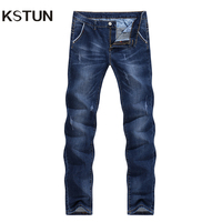 KSTUN Men's Jeans Korean Style Thin Cotton Ripped Distressed Painted Denim Jean Man Jogger Hiphop Broken Jeans Length 90cm-97cm 13