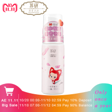 Freyja 150Ml Body lotion Gardenia Lily bubble bath body cleansing Hydrating Moisturizing Nourishing Better than Shower gel