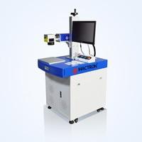 Вт Высокая мощность 50 Вт волоконно лазерная маркировочная машина Глубокая маркировка на металле