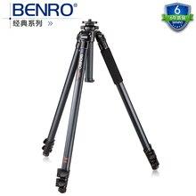 Benro paradise a3570f classic series aluminum alloy tripod professional slr