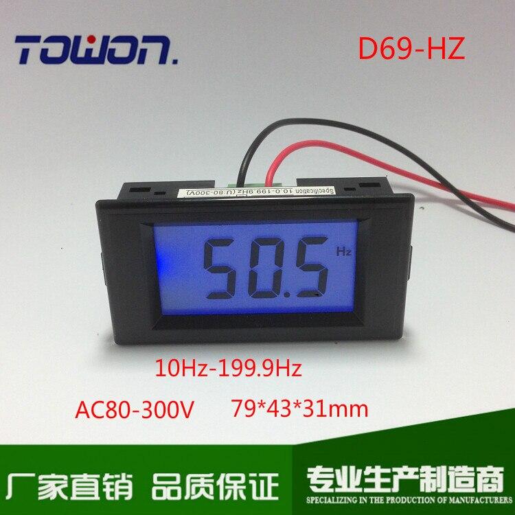 Ac Frequency Meter : Hz blue lcd digital frequency meter v ac