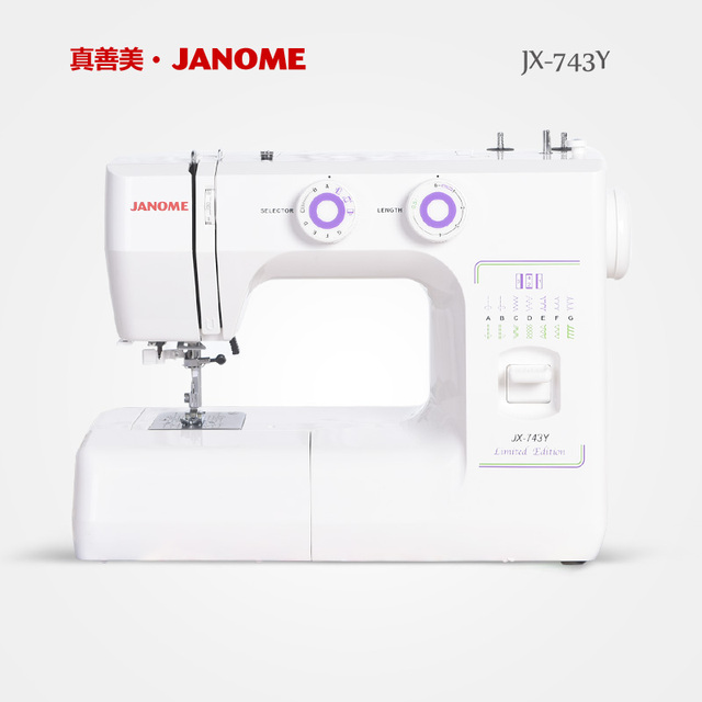 Domestic Multifunctional Sewing Machine Model JX 40Y 40stitches Inspiration Sewing Machine Thailand