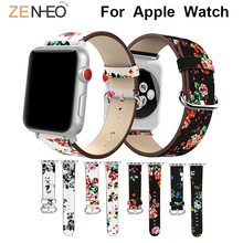 Watchband printing Leather Band for Apple Watch Series 3 2 1 42MM 38MM strap bands for apple watch 4 40mm 44mm Bracelet Strap new rugged protective case with strap bands for apple watch series 1 38mm 42mm watchband strap bracelet replacement accessory