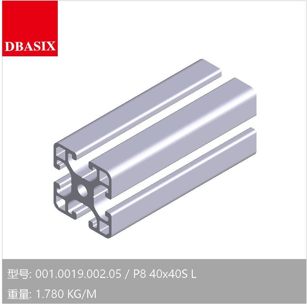 DBASIX 4040 Aluminiumprofil P8 40x40 S L Aluminium Extrusion DIY ...