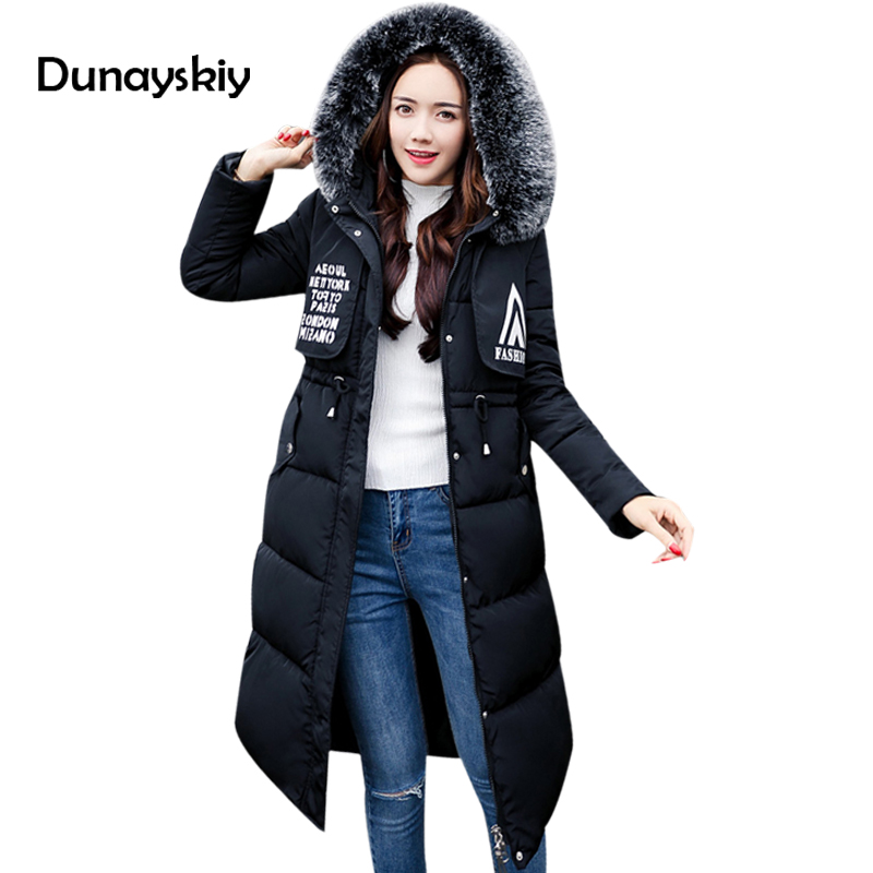 Snow Wear 2017 Winter Women Jacket Cotton Coat Fur Collar Hood Parka High Quality Fashion Zipper Long Jacket Thick Dunayskiy snow wear 2017 high quality winter women jacket cotton coats fur collar hooded parkas fashion long thick femme outwear cm1346