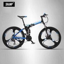 UPPER Горный велосипед складная стальная рама дисковые тормоза 24 скорости Shimano 26″ литые диски