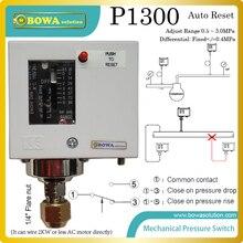 Автоматический сброс реле высокого давления установлен на выходе из конденсатора для включения/выключения вентилятора конденсатора, чтобы сохранить блок работать бесперебойно