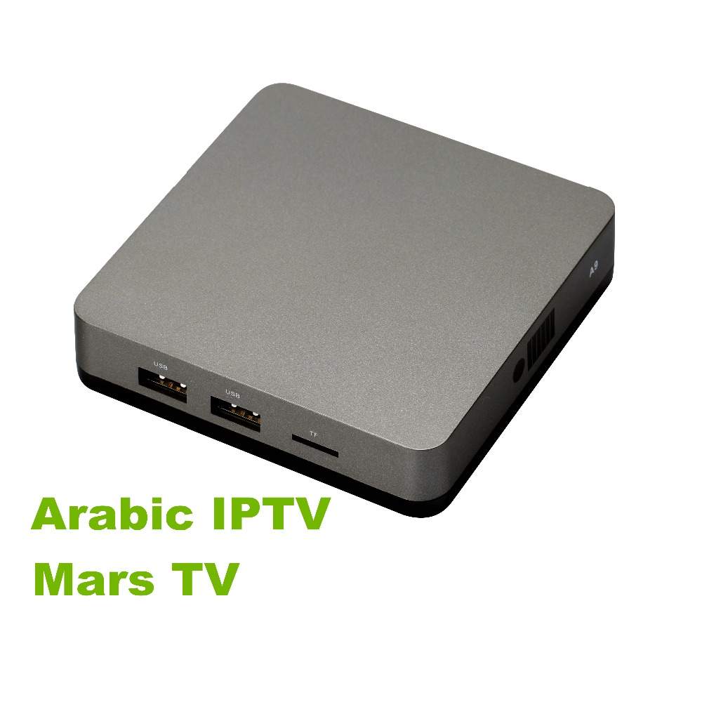 Arabic IPTV Box arabic live tv Mars tv Arabic IPTV Subscription