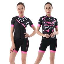 Racing Bicycle Jersey Set Women Reflective CHEJI Cycling Jersey & Mountain Bike Shorts Kit Maillot Ciclismo Cycling Set Pink
