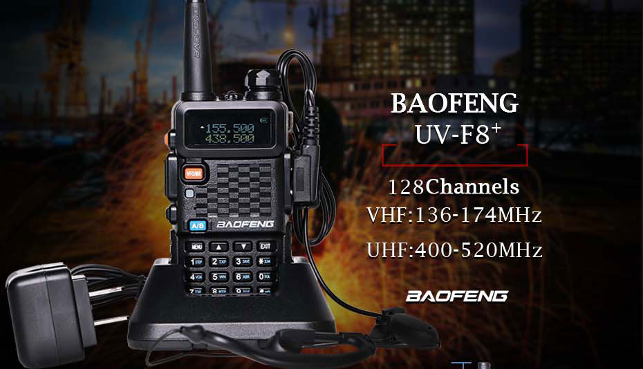 baofengbf-F8+_01