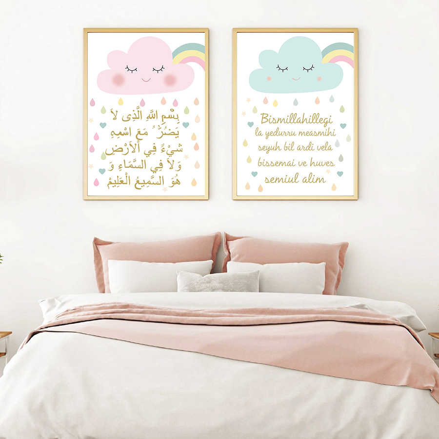 Arabic Alphabet Kid Poster Islamic Wall Art Printed Canvas Painting Cartoon Rainbow Print Wall Picture for Baby Nursery Bedroom