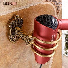 Antique Hair Dryer Holder with Cup Aluminum Bathroom Shelf Metal Rack Households Blow Accessories