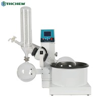 YHChem New Rotary Evaporator 2L RE2000E Vacuum Evaporation Crystallization Equipment