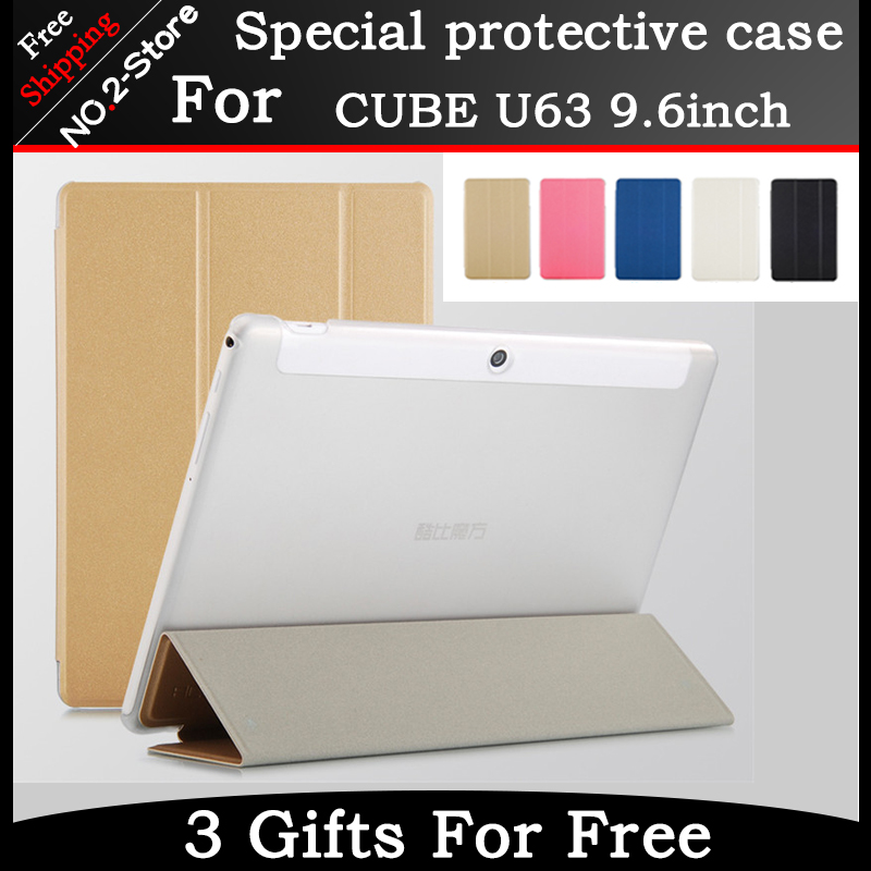 For Cube U63 case 9.6″ Tablet pc ,Ultra-thin Silk Pattern PU Leather Flip Cover Case for Cube U63 Freeshipping+gift