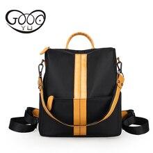 Нейлон ткань Оксфорд рюкзак хит цвет сумка двойного назначения женские рюкзаки для девочек-подростков сумки на плечо многофункциональный laptop BackPac