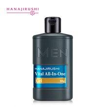 HANAJIRUSHI Men Vital All-in-one Gel Balancing Milk  Men Moisture Oil Control Lotion