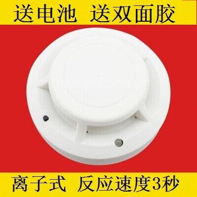 Smoke detector smoke alarm fire home smoke sensor independent smoke sensor detector