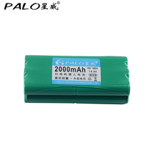 PALO Environmentally Vacuum Cleaner Robot  Universal Battery 14.4V 2000mah Rechargeable Battery Pack For V-M600/M606 V-BOT etc. for b6009 battery for liectroux robot vacuum cleaner battery 1pc 2000mah lithium ion