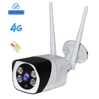 GSM 3G 4G SIM Card Camera Outdoor Wireless WIFI IP CAM Waterproof CCTV Camera IR Night Vision P2P Cloud Storage