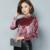 Nuevo 2016 otoño camiseta de las mujeres elegantes delgadas de manga larga sólido collar de la vendimia de terciopelo básico tops mujer plus size t shirt