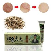 Crema para el cuidado de la piel crema para la Psoriasis Dermatitis Eczematoid Eczema ungüento tratamiento crema para la Psoriasis