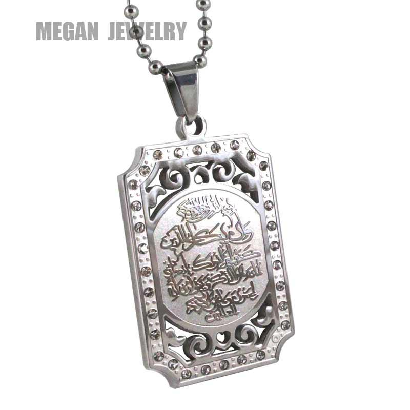 Серебрение ислам мусульманин Аллах Коран Писания подвеска из нержавеющей стали и ожерелье