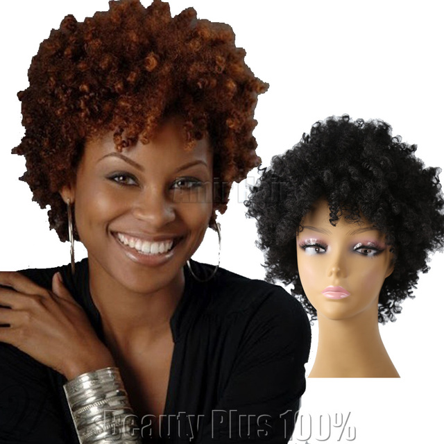 Natural Afro Wig Kinky Curly Wigs For Black Women Best Synthetic Female Wig  Short Hair Wigs 7b852708fc