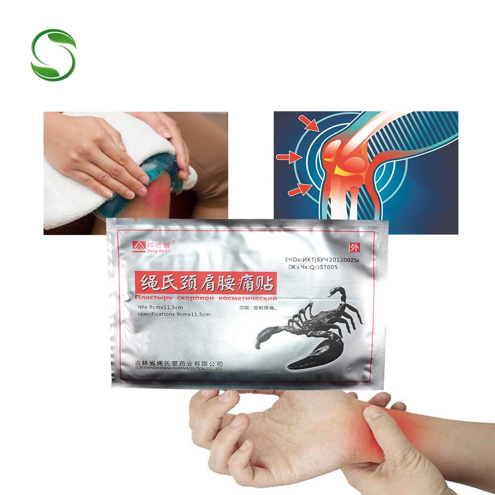 50 Pieces Chinese medicine Herbal plaster Far infrared Therapy Sticker Muscle Pain Relief Plaster Rheumatism Arthritis