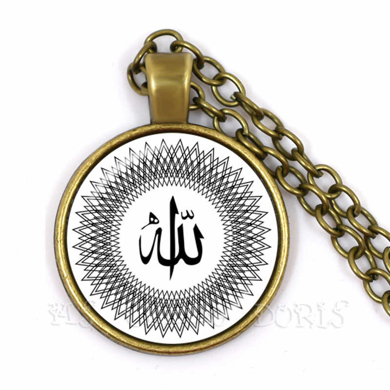 God Allah Necklace Muslim Jewelry Handmade 25mm Glass Dome Cabochon Pendant Charm Religious Gift Men Women Necklace For Gift