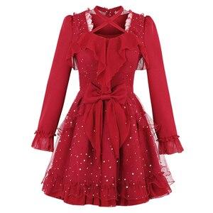 Image 5 - Платье принцессы сладкой Лолиты яркий дождь осень оригинальная японская Девочка Сладкая бабочка рукав jacobs платье принцессы C22CD7200