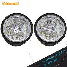 Buildreamen2 для Infiniti FX35 3.5L V6 2003-2012 автомобилей Светодиодный свет противотуманные DRL дневного света DC синий цвет: желтый, белый 2 шт.