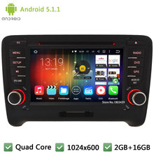 Quad core Android 5.1.1 WIFI FM RDS BT 2Din 7inch 1024*600 Car DVD Player Radio PC Audio Stereo Screen GPS For Audi TT 2006-2014