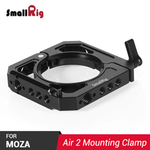 SmallRig DSLR Camera Gimbal Clamp Mounting Clamp for MOZA Air 2 Feature With Nato Rail For EVF Mount Quick Release BSS2328 camvate swat rail clamp