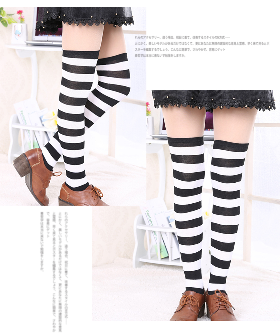 1Pair New Women's Over The Knee Large Size Stockings Sexy Thighs High Stripes Pattern Sock 6 Color Sweet Cute Warm Winter 2019 (9)