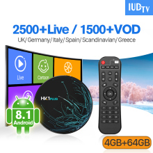 IUDTV IPTV Sweden Spain IP TV Subscription HK1 PLUS Android 8.1 4G+64G Italy Germany UK Box