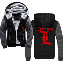 High Quality DEATH NOTE L Men Hoodies Male Warm Thick Velvet Sweatshirt Tracksuit Men Hoodies And Sweatshirts Jacket(China)